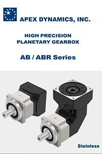 AB ABR planetgear katalog