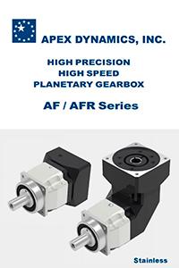 Katalog - AF AFR planetgear