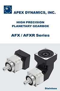 Katalog - AFX AFXR gear